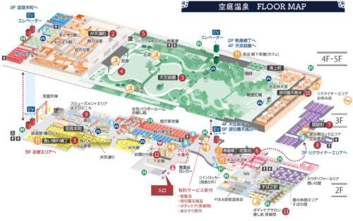 空庭温泉館内マップ