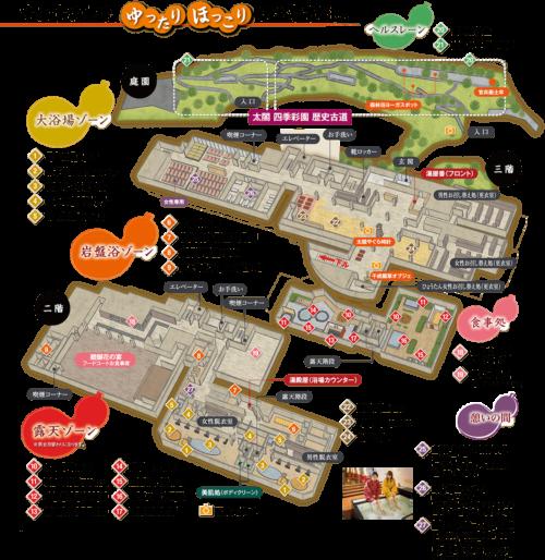太閤の湯館内マップ