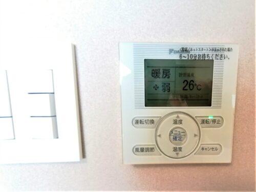 きらり客室エアコン