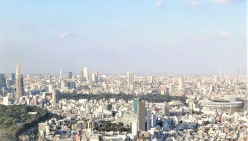 新宿御苑渋谷から