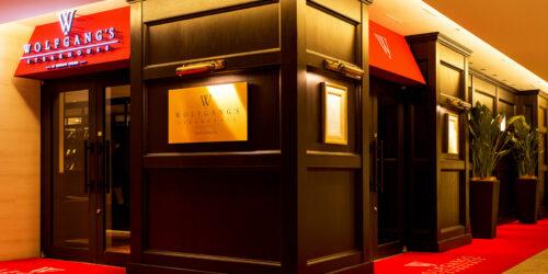 ウルフギャング正面玄関2