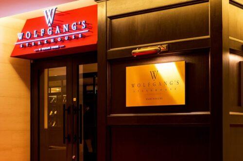 ウルフギャング正面玄関