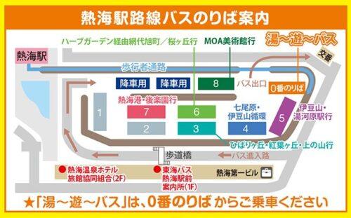 熱海駅バス停地図1