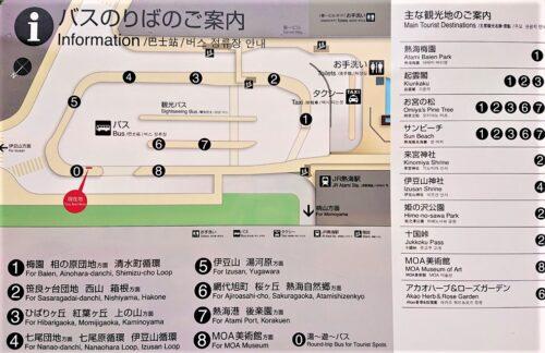 熱海駅バス乗り場案内板