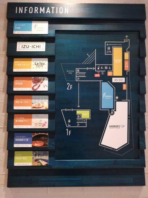アクアスクエアの地図