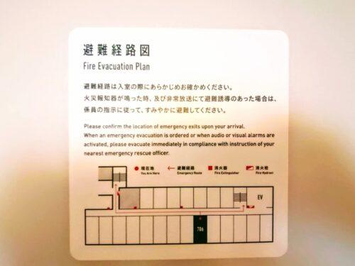 アクアスクエア-706-避難経路