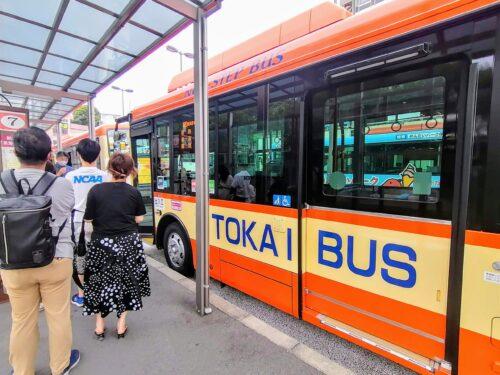 熱海東海バス