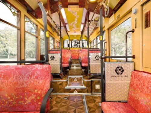 湯~游~バス車内2
