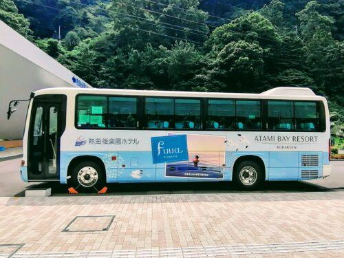 後楽園ホテルシャトルバス